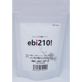 LOWKEYS – EBI 210 30 gram