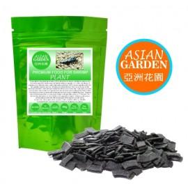 Asian Garden Plant Food 40 gram